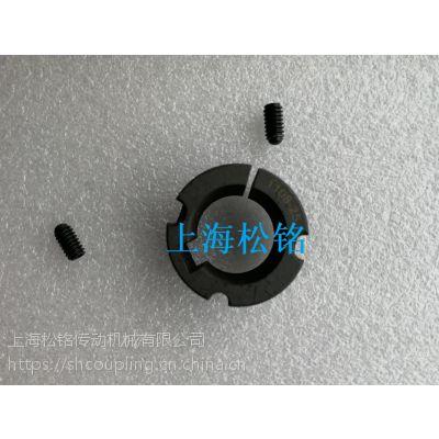 锥套YM1008-SONGMING上海松铭皮带轮