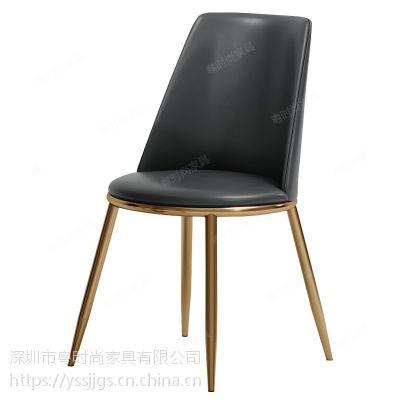 深圳粤时尚家具不锈钢轻奢餐椅,餐厅皮椅子,现代北欧风格金属椅简约咖啡厅椅子001