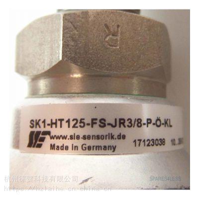 公司特价供应日本KANSAI液位测量仪