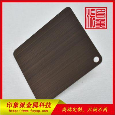 天津供应镀铜不锈钢板/发黑青古铜不锈钢图片