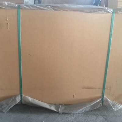 富可木业供应商-专业供应澳松板批发商-澳松板
