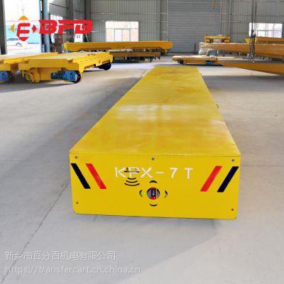 供应华东地区KPX-18T渣包平板车多少钱 百分百货源钢包车