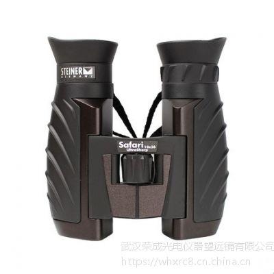 视得乐望远镜4471 旅行家10x26户外旅游望远镜武汉实体店现货供应