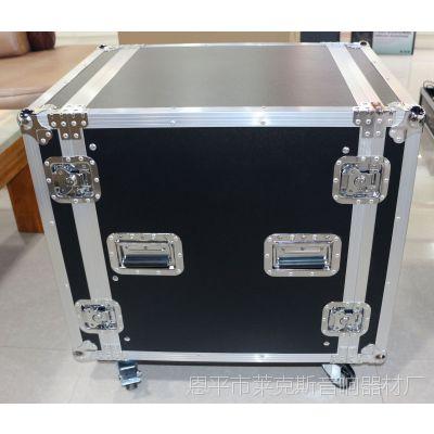 LAIKESI莱克斯音响 带轮带防震前后开门的两门演出专用10U航空箱