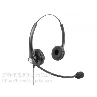A26USB防燥耳机 USB插头耳麦 双耳降噪耳机