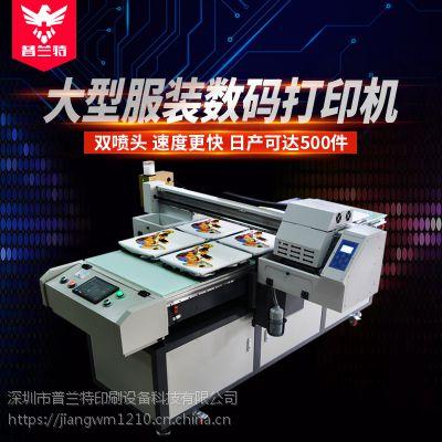 供应抖音同款小黄鸭T恤卫衣打印机 服装数码印花机 成衣打印机