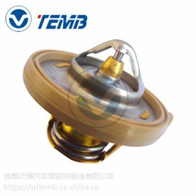 节温器 11531485847 适用于宝马MINI、克莱斯勒、奇瑞力帆海马
