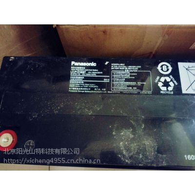 Panasonic松下蓄电池12V150AH特价供应