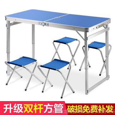 展架桌子折叠移动便携地摊组合沙滩实用车载旅行广告宣传小型宿舍