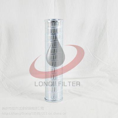 EH油纤维滤芯SH-006隆齐优质供应商 折叠滤芯