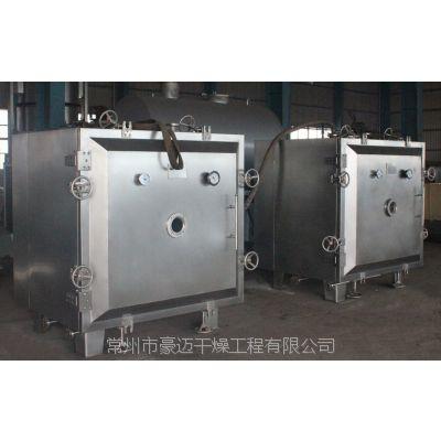 FZG-10型静态方形真空干燥机_烘箱