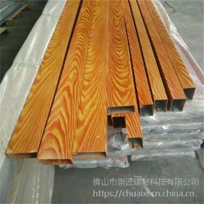 吉安热转印木纹铝方通订做 氟碳铝方通供应商