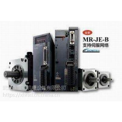HG-SN202(B)J-S100三菱伺服电机现货代理