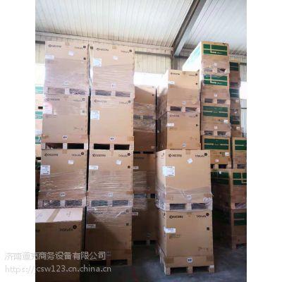 济南京瓷复印机租赁(打印机,复印机专卖批发)