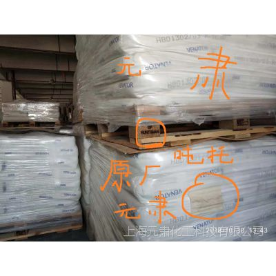 6号白亨斯迈钛白粉RTC30化妆品颜料高纯钛白粉