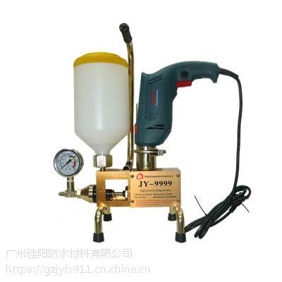 用高压堵漏灌浆机就找佳阳防水,广州佳阳厂家专供