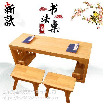 国学桌厂家直销儿童实木双人国学桌椅复古幼儿园书法桌