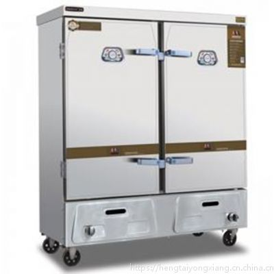 供应美厨48盘蒸饭柜MCKZ-H48 商用48盘双门蒸饭车