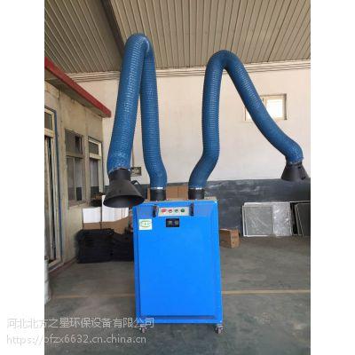 双臂焊烟净化器***新价格---双臂焊烟净化器采购商机