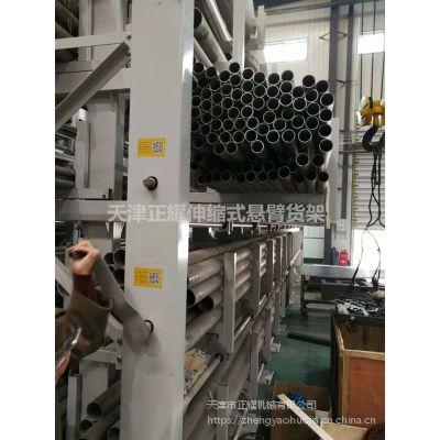 福建放钢材用的货架类型 伸缩悬臂货架特点 存取方便