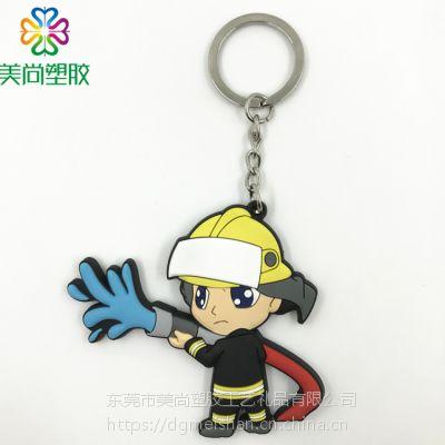 PVC软胶消防员钥匙圈 滴胶消防员钥匙圈 PVC消防员钥匙圈