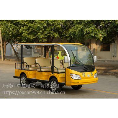卓越国内G1S8八座电动游览车观光车看房车爬坡强性能好!