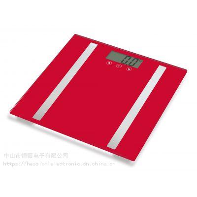150公斤BIM健康秤脂肪秤 多功能时尚电子人体秤水分秤GBF1530B 电极片衡器 单色