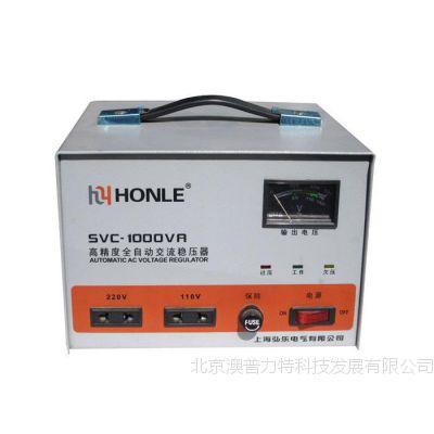 空调专用稳压器  弘乐品牌值得信赖  SVC-1KVA正品高品质