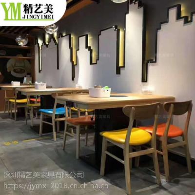 深圳火锅店家具定制工厂 老榆木餐桌 现代中式主题大理石火锅桌子 精艺美家具