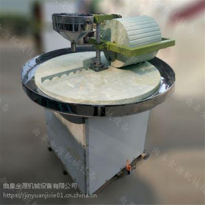 供应金源油菜籽石碾 小型电动石碾厂家
