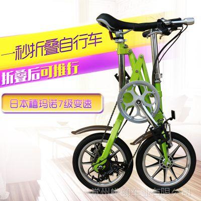 CMS便携式一秒折叠自行车成人折叠变速自行车