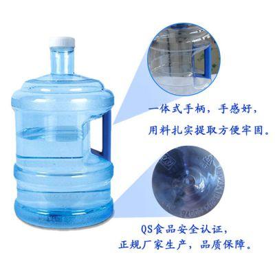 7.5L饮水机水桶