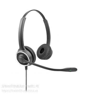 贝恩SP268QD-MP 降噪耳机 手机话务耳麦