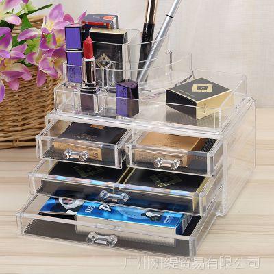厂家直销透明抽屉式化亚克力妆品收纳盒化妆盒 塑料整理箱首饰