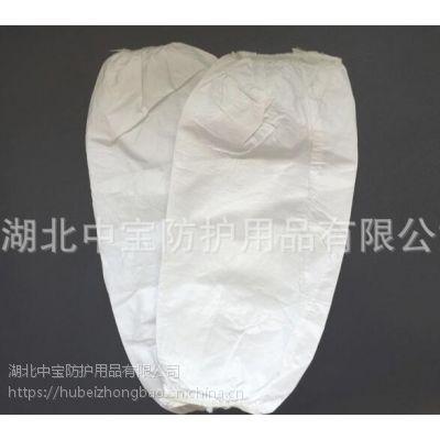 透气膜无纺布袖套家居日用工作清洁防水防油厨房用品