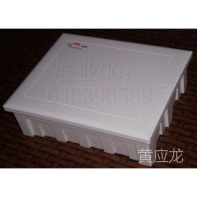 厂家直销展业全塑料大号接线盒/弱电箱电视分线箱盒