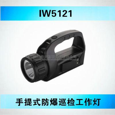 海洋王IW5121_IW5121价格_IW5121现货