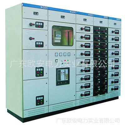 加工生产制造组装交流低压GCK抽屉式开关柜,配电柜,控制柜