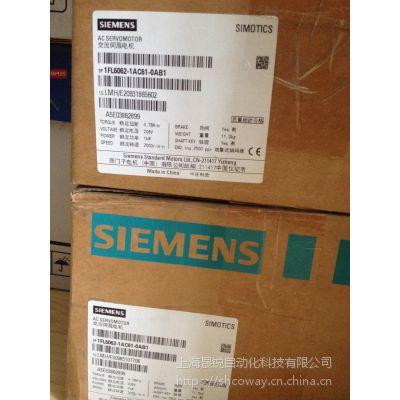 供应西门子塑料机械专用变频器6SL3210-1PE22-7UL0 7.5KW现货