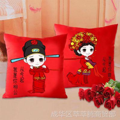 新款十字绣抱枕情侣枕套客厅沙发卧室结婚婚房简约可爱抱一对