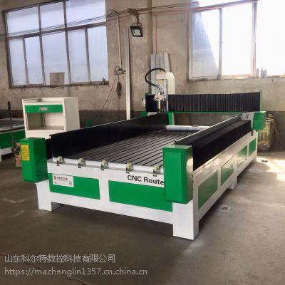 潍坊石材雕刻机KET-9014 山东临朐科尔特数控雕刻机厂家