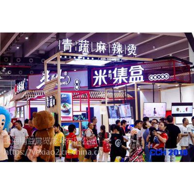 2019广州国际餐饮博览会