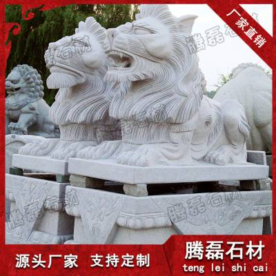 石雕狮子厂家哪家有 惠安石材狮子价格