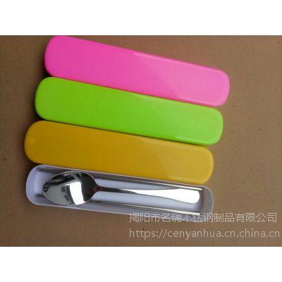 名瑞厂家直销不锈钢餐具 便携户外旅行不锈钢勺叉筷三件套 学生餐具礼品