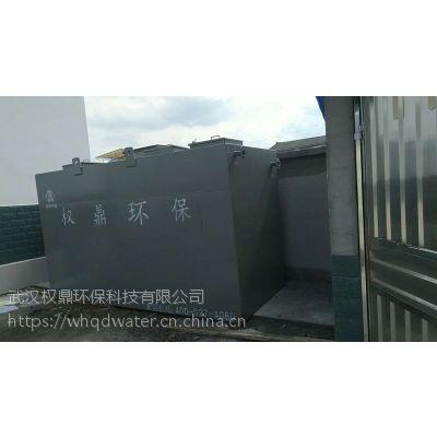 污水处理设备公司一般用什么工艺?