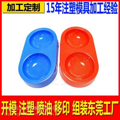 恒之业塑胶模具开模注塑PP食品级塑料宠物碗双碗塑料模具定制