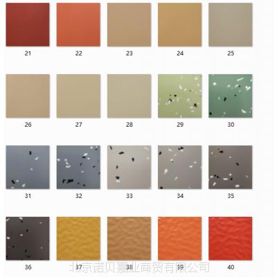 北京橡胶地板厂家|价格|规格【橡胶地板定制】