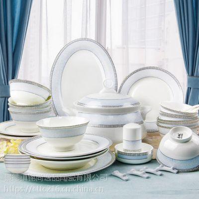 陶瓷碗价格陶瓷碗厂陶瓷碗三件套陶瓷碗筷陶瓷碗具