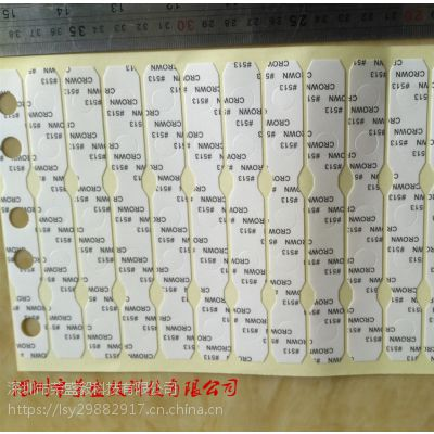 513强力双面胶 塑胶面板专用胶 批发加工深圳厂家