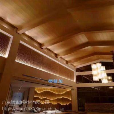 仿木纹工艺铝单板 弧形木纹铝板工艺 广东木纹铝单板专业厂家